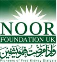 The Noor Foundation UK